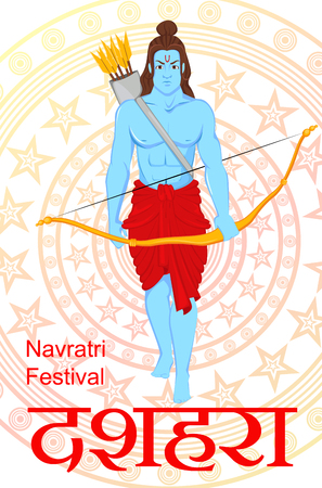 diwali celebration: Lord Rama with bow and arrows for Dussehra Navratri festival of India. Vector illustration. Hindi text means Dussehra Illustration