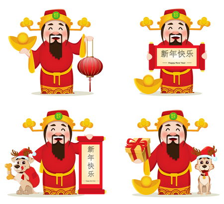 Set of Chinese God of Wealth on white background.