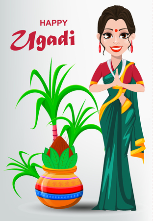 Happy Ugadi greeting card with beautiful Indian woman and decorated Kalash. Traditional Indian holiday. Vector illustration Illustration