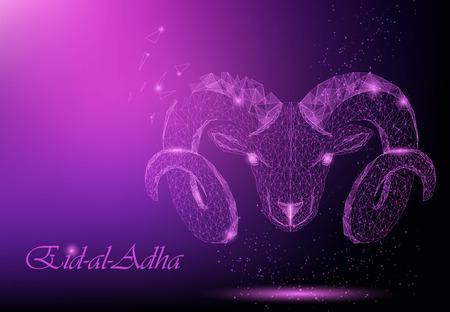 Muslim holiday Eid al-Adha. Polygonal purple ram for Kurban Bayrami. Holy month. Vector illustration on black background Illustration