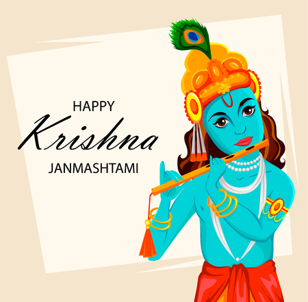 Happy Krishna Janmashtami greeting card. Lord Krishna Indian God plays the flute, close-up. Vector illustration. Ilustrace