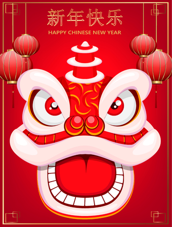 Chinese New Year postcard with traditional lion. Golden lettering translates as Happy New Year. Vector illustration on red background