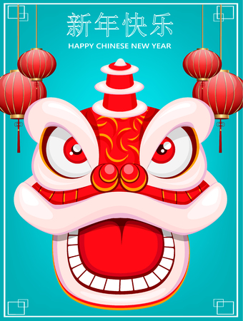 Chinese New Year postcard with traditional lion. Lettering translates as Happy New Year. Vector illustration on blue background
