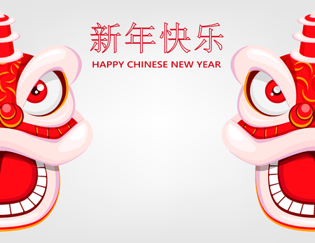 Chinese New Year postcard with traditional lion. Lettering translates as Happy New Year. Vector illustration on white background Illustration