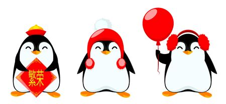 Cute little penguin, set of three poses. Funny Christmas penguin cartoon character. Lettering translates as prosperity. Vector illustration on white background. Zdjęcie Seryjne - 132611489
