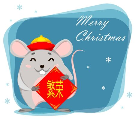 Merry Christmas greeting card. Funny cartoon character rat. Vector illustration. Lettering translates as prosperity