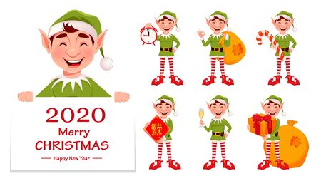Merry Christmas. Funny Elf, set of seven poses. Santa Claus helper Elf. Cartoon character. Vector illustration. Lettering translates as Prosperity. 向量圖像