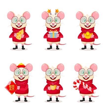 Merry Christmas and Happy New Year. Funny rat in glasses, set of six poses. Cute cartoon character rat. Vector illustration. Lettering translates as prosperity