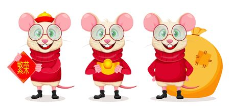 Merry Christmas and Happy New Year. Funny rat in glasses and sweater, set of three poses. Cute cartoon character rat. Vector illustration. Lettering translates as prosperity