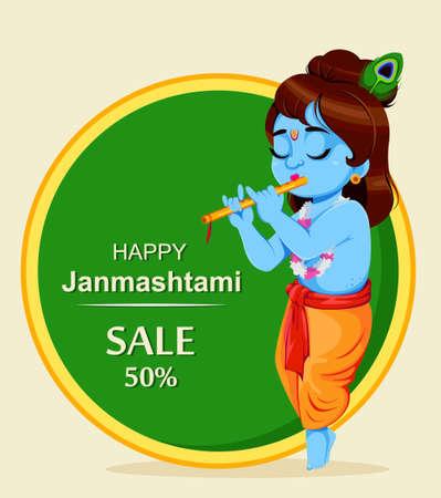 Happy Krishna Janmashtami sale. Lord Krishna playing flute. Happy Janmashtami festival of India. Vector illustration Ilustração