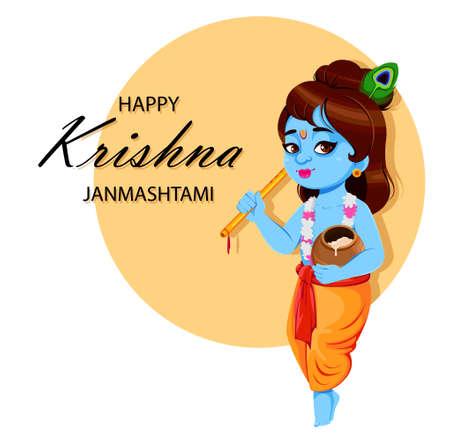 Happy Krishna Janmashtami. Lord Krishna with flute and pot. Happy Janmashtami festival of India. Vector illustration Ilustração
