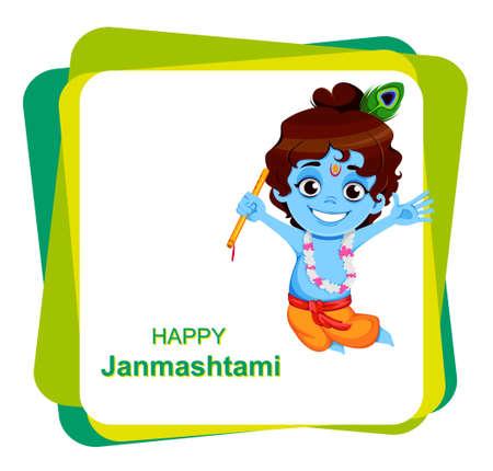 Happy Krishna Janmashtami sale. Little Lord Krishna jumping with flute. Happy Janmashtami festival of India. Vector illustration on abstract background Ilustração