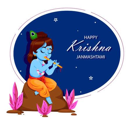 Happy Krishna Janmashtami. Lord Krishna playing flute. Happy Janmashtami festival of India. Vector illustration Ilustração