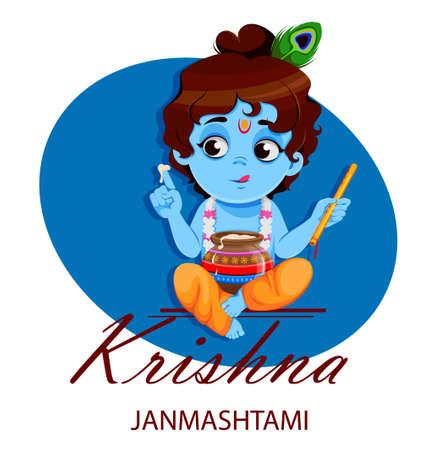Happy Krishna Janmashtami. Little Lord Krishna with flute and pot. Happy Janmashtami festival of India. Vector illustration