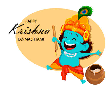 Happy Krishna Janmashtami sale. Cartoon character Lord Krishna. Happy Janmashtami festival of India. Vector illustration