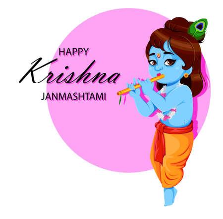 Happy Krishna Janmashtami. Lord Krishna with flute. Happy Janmashtami festival of India. Vector illustration