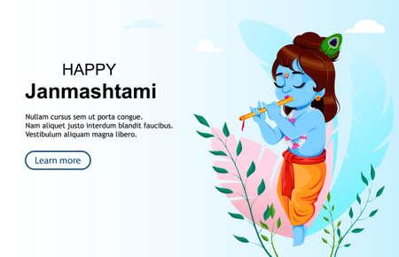 Happy Krishna Janmashtami. Lord Krishna playing flute. Happy Janmashtami festival of India. Usable for website, landing page etc. Vector illustration