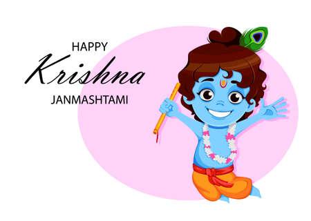 Happy Krishna Janmashtami. Little Lord Krishna. Happy Janmashtami festival of India. Vector illustration