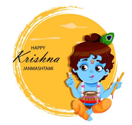 Happy Krishna Janmashtami sale. Little Lord Krishna with flute and pot. Happy Janmashtami festival of India. Vector illustration on abstract yellow background