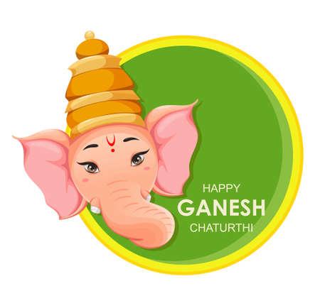 Greeting card with Head of Lord Ganesha. Ganpati idol in traditional Indian clothes for Ganesha Chaturthi holiday. Vector illustration Ilustração