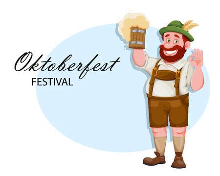 Oktoberfest greeting card. Man in Bavarian clothes, funny cartoon character. Munich beer festival Oktoberfest. Vector illustration