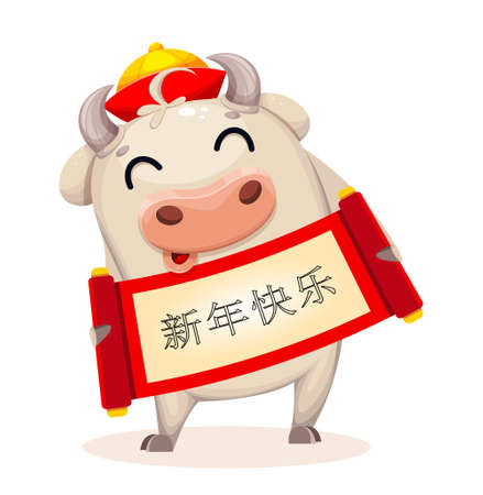 Cute cow cartoon character holding placard. Chinese New Year of Bull 2021. Lettering translates as Happy New Year. Vector illustration