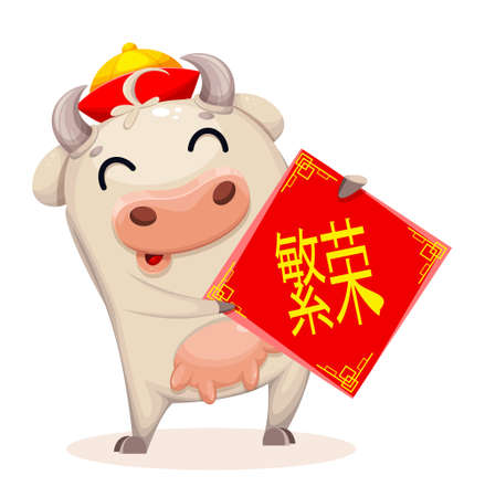 Cute cow cartoon character holding placard. Chinese New Year. Year of Bull 2021. Lettering translates as prosperity. Vector illustration
