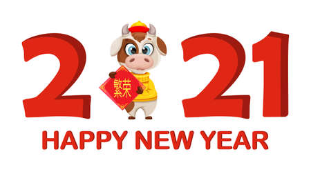 Greeting card with funny bull. Cute bull cartoon character in sweater, the symbol of Chinese New Year 2021. Lettering translates as Prosperity. Vector illustration Stock Illustratie