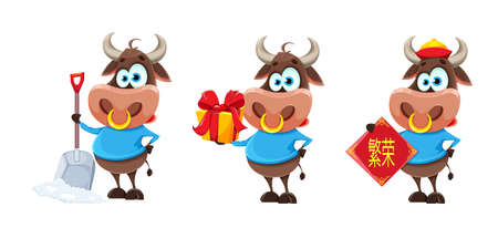 Cute bull, the symbol of Chinese New Year, cartoon buffalo, set of three poses. Merry Christmas 2021. Lettering translates as Prosperity. Vector illustration on white background