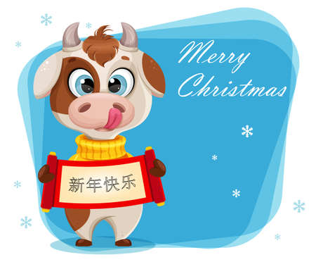 Greeting card with funny bull holding placard with greetings. Cute bull cartoon character in sweater, the symbol of Chinese New Year 2021. Lettering translates as Happy New Year. Vector illustration