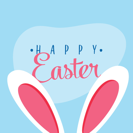 Cute easter bunny vector illustration, bunny ears. Greeting card with Happy Easter writing. Ears of rabbit Isolated on blue background. Holiday postcard, beautiful, colorful post for social networks