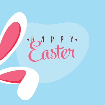 Cute easter bunny vector illustration, bunny ears. Greeting card with Happy Easter writing. Ears of rabbit Isolated on blue background. Holiday postcard, beautiful, colorful post for social networks. Illustration