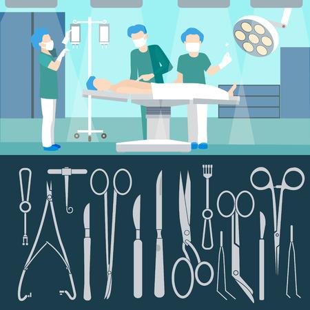 Operación de la cirugía. El personal Medicall. Cuarto de hospital. Cirugía de funcionamiento. Seguro médico. Herramientas de cirugía. Instrumentos quirúrgicos. Ilustración del vector Ilustración de vector