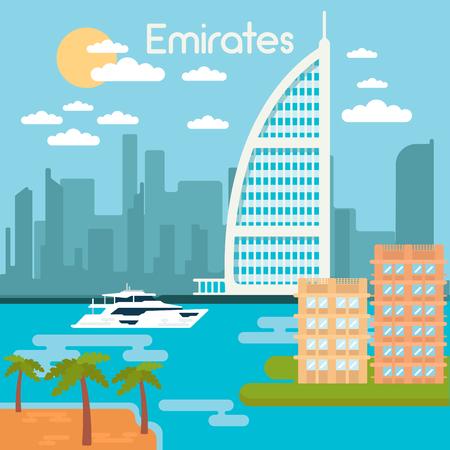 al: Burj Al Arab Hotel Dubai. Urban Cityscape Dubai. Vector illustration Illustration