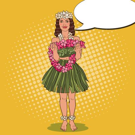 伝統的な熱帯の花のネックレスのハワイアンの女の子。ポップアートのベクトル図  イラスト・ベクター素材