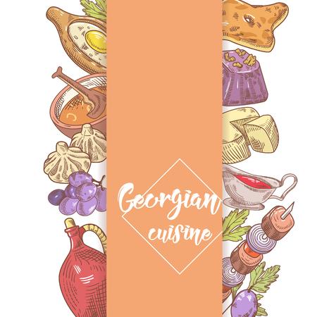 手描きのグルジア料理メニューデザイン。ジョージアの伝統的な料理と餃子とキンカリ。ベクターイラスト