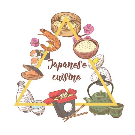 日本の手描き下ろしフード デザイン。日本の伝統的な料理。寿司メニュー。ベクトル図