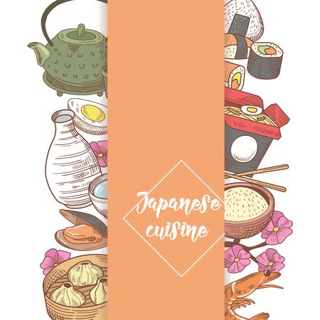 Japanese Hand Drawn Food Design. Japan Traditional Cuisine. Sushi Bar Menu. Vector illustration