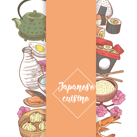 Japanese Hand Drawn Food Design. Japan Traditional Cuisine. Sushi Bar Menu. Vector illustration
