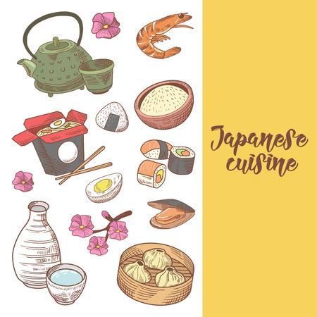 Japanese Food Hand Drawn Background. Japan Traditional Cuisine. Sushi Bar Menu. Vector illustration Иллюстрация