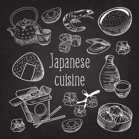 Japanese Food Hand Drawn Background. Japan Traditional Cuisine. Sushi Bar Menu Chalkboard. Vector illustration Illustration