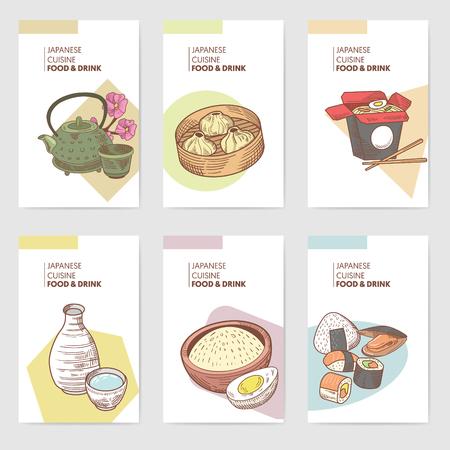 Japanese Food Hand Drawn Brochures Template. Japan Traditional Cuisine Banner, Poster Design. Sushi Bar Menu. Vector illustration Illustration
