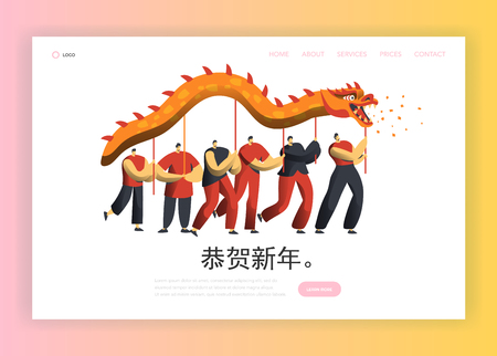 Chinese New Year Dragon Dance Landing Page. Asia Lunar Holiday People Character at Festive Party Calligraphy Banner Concept for Website or Web Page. Flat Vector Illustration
