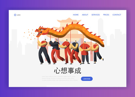 Chinese New Year Dagon Snake Festival Landing Page. Asia Oriental Lunar Holiday Character at Zodiac Party Calligraphy Banner Concept for Website or Web Page. Flat Vector Illustration Illustration