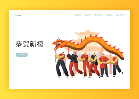 Chinese New Year Dagon Snake Costume Landing Page. East Oriental Lunar Holiday Character at National Party Calligraphy Banner Concept for Website or Web Page. Flat Vector Illustration