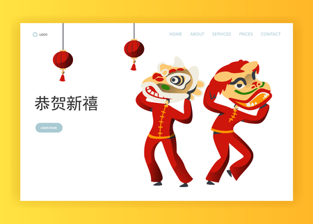 Chinese New Year Festival Red Dragon Costume Character Landing Page. Man Dance at Oriental Event. Happy Traditional Holiday Concept for Website or Web Page. Flat Cartoon Vector Illustration