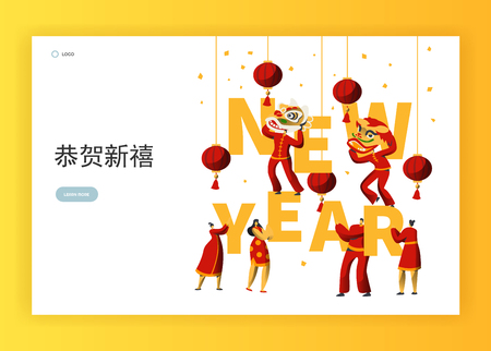 Chinese New Year Red Dragon Mask Character Landing Page. Man Dance at Costume Event. Happy Traditional Oriental Holiday Concept for Website or Web Page. Flat Cartoon Vector Illustration