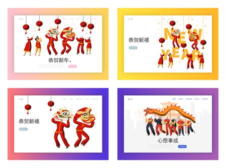 Ensemble de pages de destination du festival du dragon du nouvel an chinois. Danse de l'homme en costume rouge. Joyeux concept de vacances asiatiques traditionnelles pour site Web ou page Web. Illustration vectorielle de dessin animé plat Vecteurs