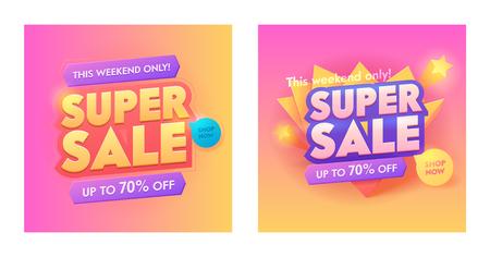 Super Sale 3d Golden Typography Poster. Special Promotion Trendy Gradient Poster Design. Advertising Digital Campaign Offer Banner. Shop Now Button Layout Sticker Vector Illustration Illustration