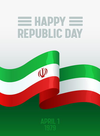 Iran Independence Day Banner Template with National Flag. Iranian Happy Republic Day Background for Flyer, Poster. Vector illustration